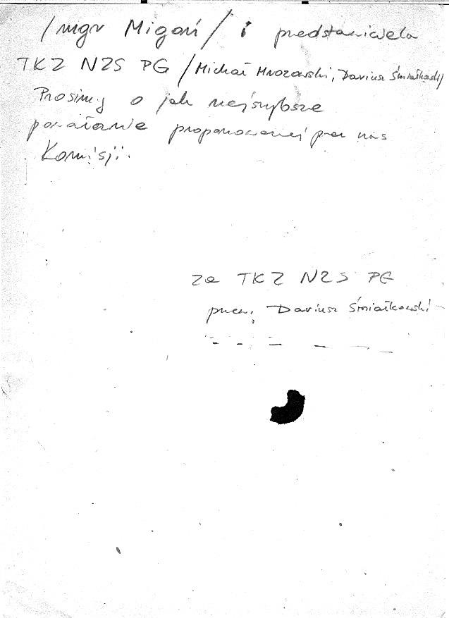 Pismo - 2